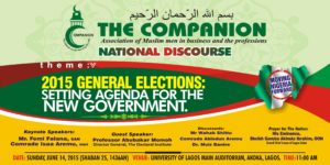 National Discourse 2015 by The Companion